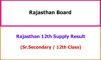 Rajasthan 12th Supplementary Result