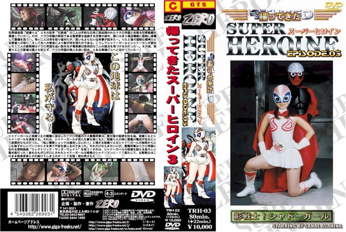 TRH-03 Tremendous Heroine Returns 03