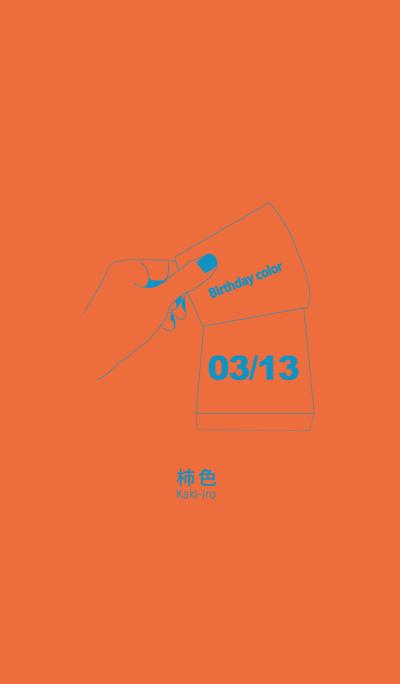 Birthday color March 13 simple: