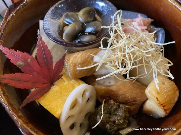 artistic appetizer plate at Yamabuki restaurant near Zenkoji Temple in Nagano City, Japan