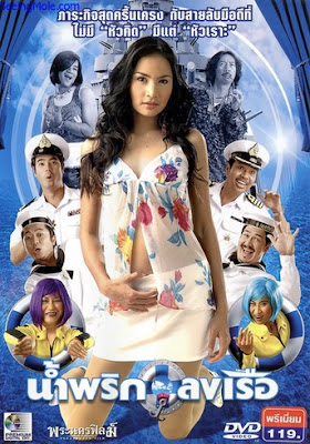 Download Navy Boys (2006) DVDRip Subtitle Indonesia