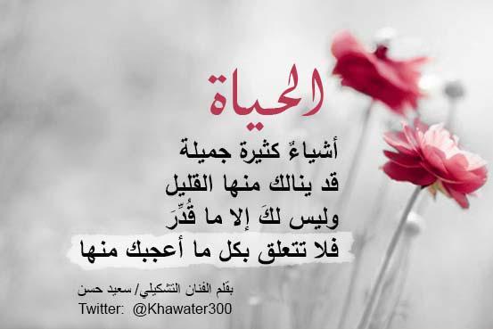 قوي ابيات شعر عن فراق ووداع 5