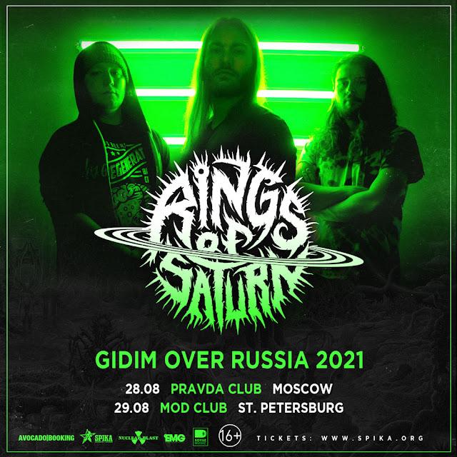 Rings of Saturn в России