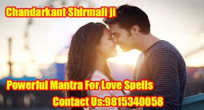 Powerful Mantra For Love Spells