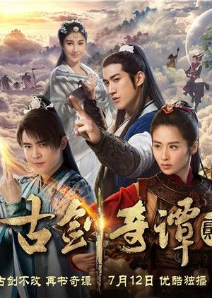 Sword of Legends 2 Download in Hindi Free [ALL Episode Added]