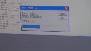 How to read / write / save BMW CAS4 via Vvdi Prog programmer