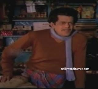 Alummoodan with Mohanlal in Adwaitham movie
