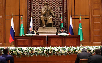 Vladimir Putin and President of Turkmenistan Gurbanguly Berdimuhamedov made press statements.