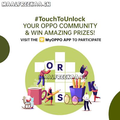 OPPO Contest Win OPPO Prizes
