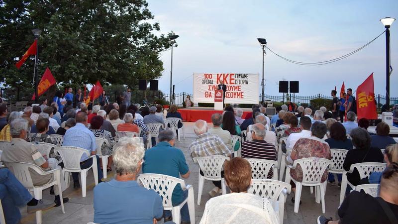 Πολιτική συγκέντρωση του ΚΚΕ στην Αλεξανδρούπολη