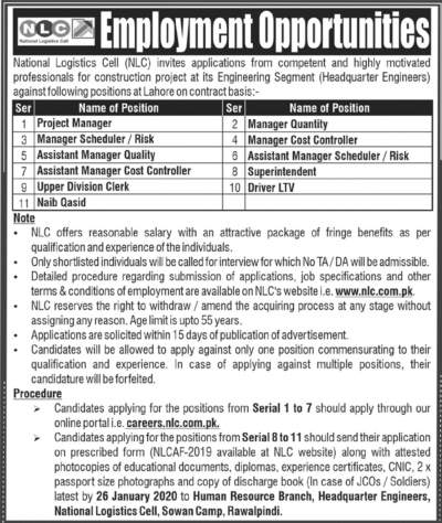 https://www.jobspk.xyz/2020/01/national-logistic-cell-nlc-jobs-2020-advertisement-latest.html