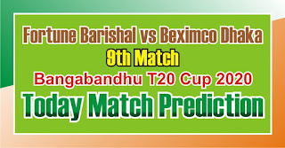 Dhaka vs Barishal Dream11 Match Prediction | Match 9th | Bangladesh T20