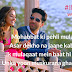 Ik Mulaqaat | Dream Girl | Full Song Lyrics with English Translation and Real Meaning | Altamash Faridi, Palak Muchhal | Meet Bros & Shabbir Ahmed