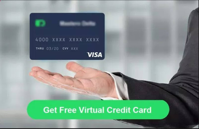 كيف تحصل على بطاقة افتراضية مجانا