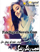 Ajab Rang-E-Zindagi (Novel) By Amrah Sheikh & Zarwish Khan Free Download Pdf