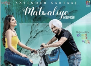 Matwaliye Lyrics - Satinder Sartaaj ft. Diljott