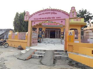 गायत्री माता मंदिर, gaytri temple
