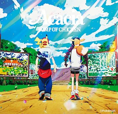 BUMP OF CHICKEN - Acacia lyrics lirik 歌詞 arti terjemahan kanji romaji indonesia official english translations Acacia / Gravity single details