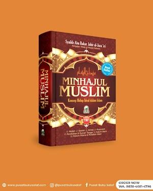 Minhajul Muslim Darul Haq