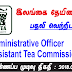Sri Lanka Tea Board - Administrative Officer