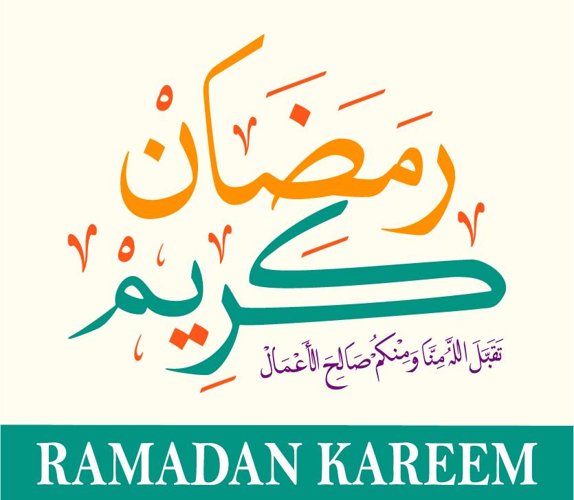 Ramadan kareem Arabic calligraphy Vector illustration #Ramadan #islam #arab #kareem #arabic #islamic #calligraphy #graphics #font #web #svg #vectorart #graphic #illustrator #icon #icons #vector #design #eps #graphicart #designer #logo #logos #photoshop #button #fonts #set #illustration #type #abstract