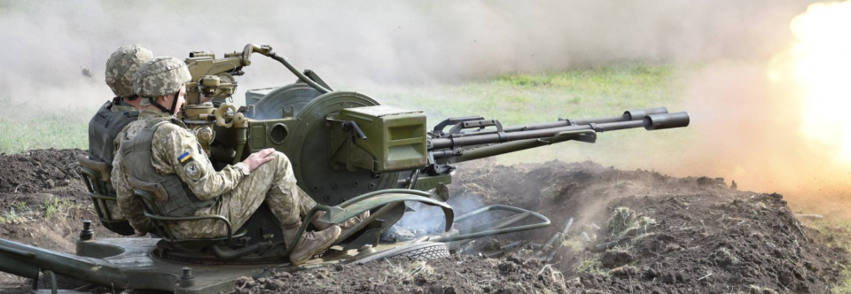 23-мм зенітна установка ЗУ-23-2