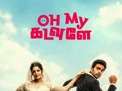 Movie: Oh My Kadavule (2020) [Indian]
