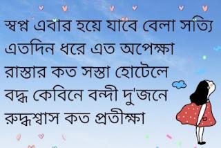 Chakrita Ami Peye Gechi Lyrics