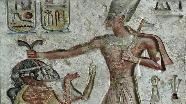 Ancient Egyptian Laws