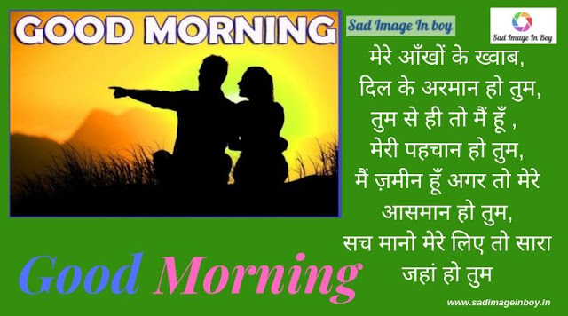hindi shayari collection | love status in hindi
