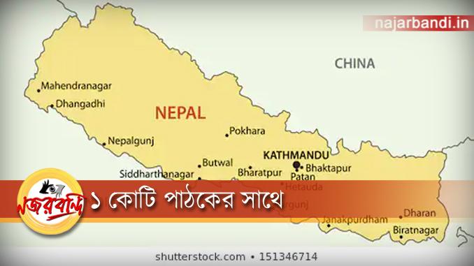 নেপালে বন্ধ ভারতীয় বেসরকারী নিউজ চ্যানেল