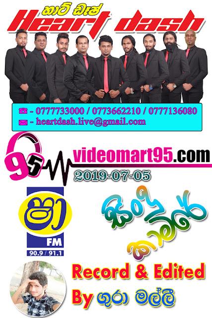 videomart95
