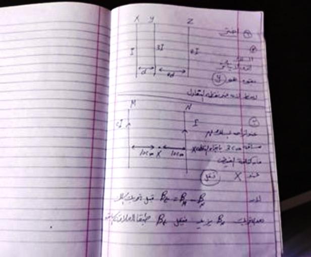 اجابات امتحان الفيزياء ثالثة ثانوي 2017.. مستر احمد الصباغ 0%2B%25289%2529