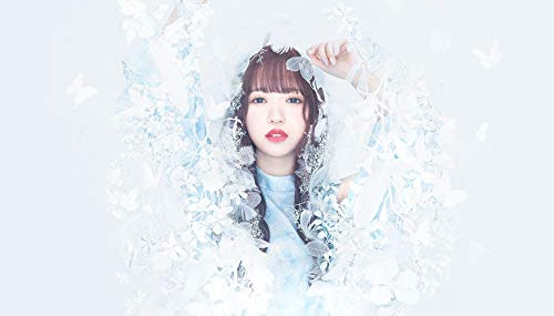 Haruka Toujou – NEW (Single) / Maou-sama, Retry! Ending