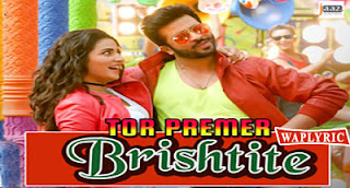 Tor Premer Brishtite Song Lyrics Chalbaaz