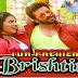 Tor Premer Brishtite Song Lyrics | Chalbaaz | Shakib Khan,