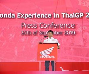"""ฮอนด้าจัดหนักต้อนรับแฟนมอเตอร์สปอร์ตทั้งไทยและเทศ ส่งมอบประสบการณ์ระดับโลกแบบเต็มอิ่มพร้อมชวนชาวไทยส่งกำลังใจเชียร์ """"ก้อง สมเกียรติ"""" ลุ้นโพเดี้ยมโมโตทูไทยกรังด์ปรีซ์"""
