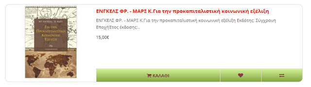 http://istos-ch.com/shop/index.php?route=product/product&path=33_81&product_id=184