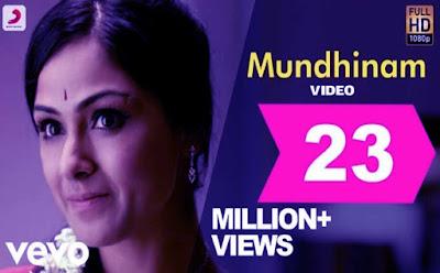 Mundhinam Parthene Song Lyrics and video