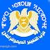 نشطاء أمازيغ يؤسسون حزب سياسي أمازيغي جديد يحمل إسم حزب التغيير الديمقراطي