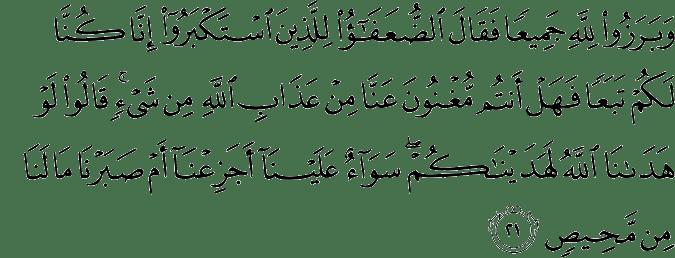 Surat Ibrahim Ayat 21