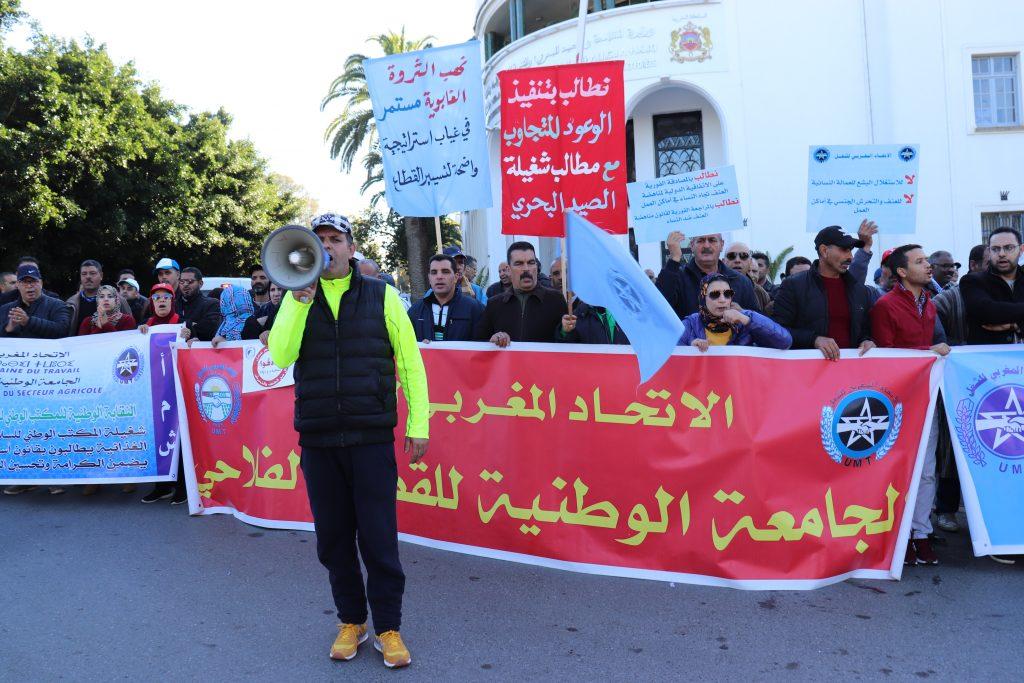 وقفة احتجاجية سابقة للجامعة أمام مقر وزارة الفلاحة