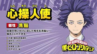 ヒロアカ | 心操人使 アイキャッチ | Shinso Hitoshi | 僕のヒーローアカデミア アニメ | My Hero Academia | Hello Anime !