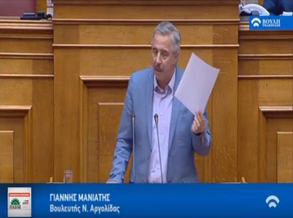 Γ. Μανιάτης: Παρακράτος και ομερτά η σημερινή κυβέρνηση (βίντεο)