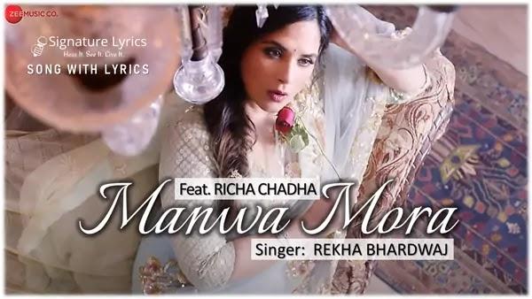 Manwa Mora Lyrics - Rekha Bhardwaj - ft Richa Chadha