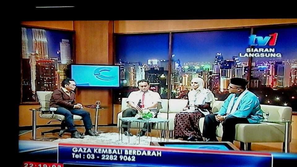 Gaza Kembali Berdarah, Lanskap, TV1, RTM
