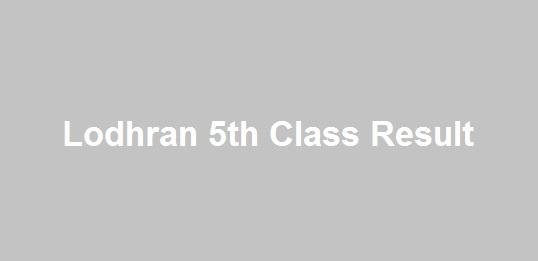Lodhran 5th Class Result 2019 - BISE PEC Lodhran Board 5th Results