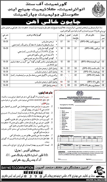 Environment Protection Agency Jobs 2020