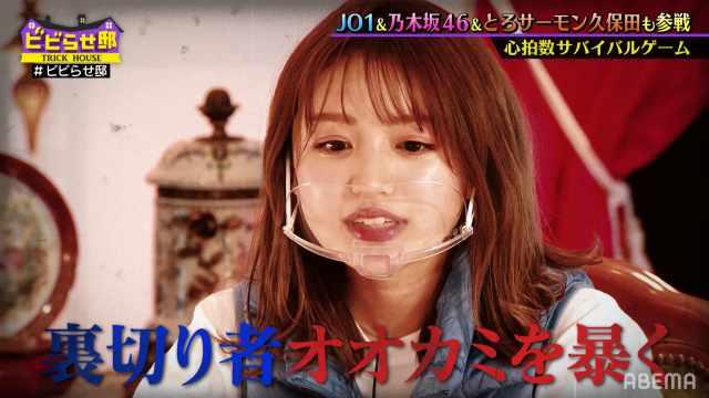 Yumiki Nao