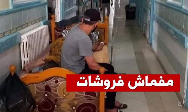 تونس صورة اليوم من مستشفي الرابطة